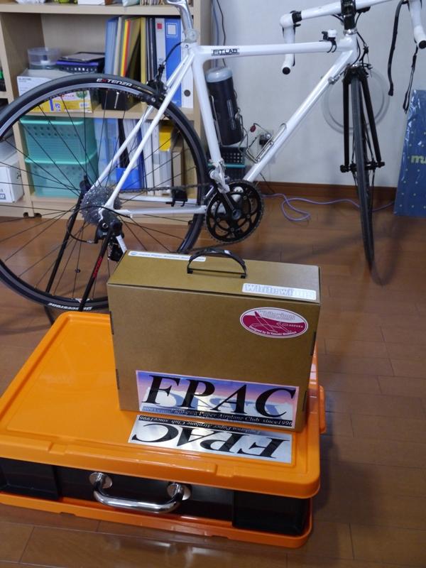 P1030246