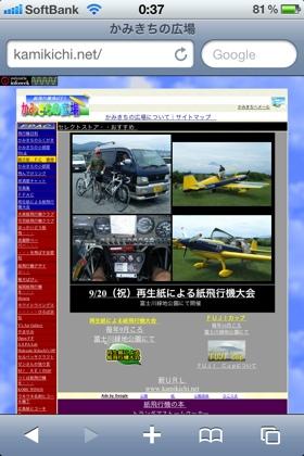 7ACC5277-8088-4DC5-A352-15261122A5F3